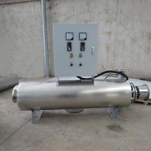 空气加热器设备发出