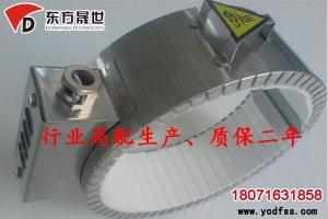 莆田陶瓷加热器