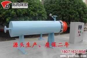 定西氮气加热器