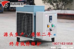 莆田空气加热器