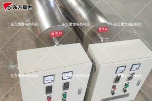 管道加热器供应商