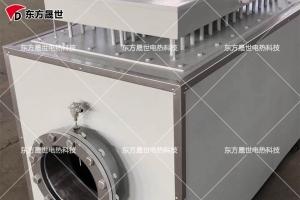 滨州空气加热器