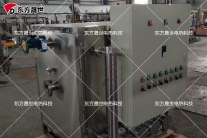 滨州空气电加热器
